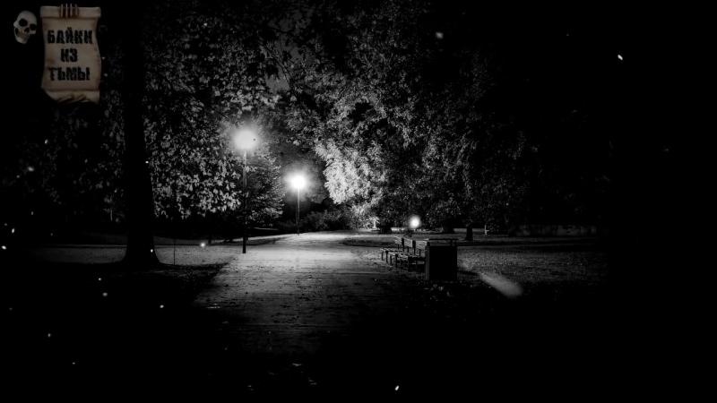 Истории на ночь (3в1) 1.Чёрт, 2.Смрть ведьмы, 3.Из моей жизни