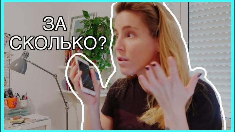 Рaботать няней за 6000$ месяц в Москве