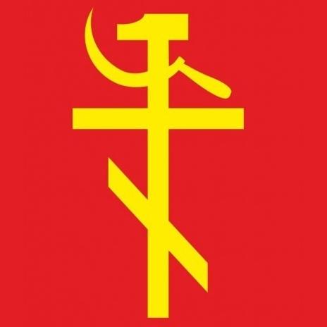Афиша Хабаровск Дискуссия по теме: Коммунизм и религия.