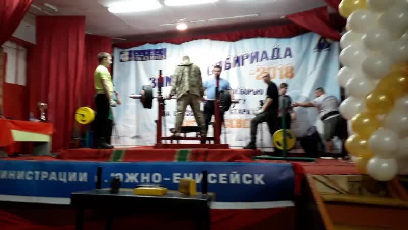 Зимняя Сибириада в Южноенисейске…...поставил новый рекорд проекта Сибириада самая тяжелая штанга по жиму лёжа 192,5 кг