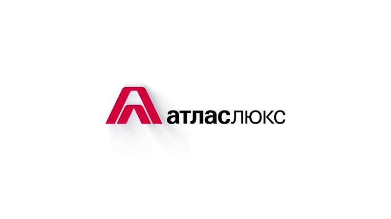 Кухни Атлас Люкс пожалуй лучшие кухни в России
