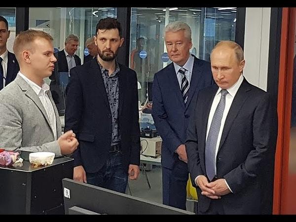 В.В. Путин в «Технограде»