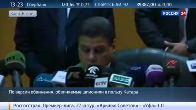 Новости на Россия 24 • Суд над экс-президентом Египта перенесли на 18 июня