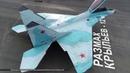 Российские военные летчики приступили к испытаниям нового российского истребителя МиГ-35