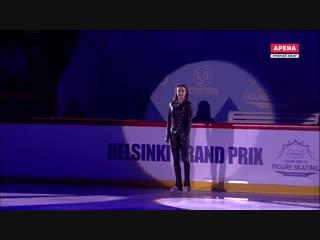 GPH2018 Alina ZAGITOVA GALA