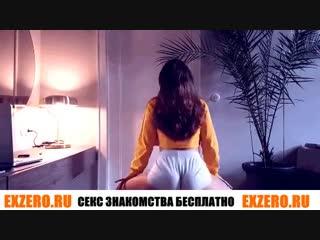 Хорошо работает жопой. Секс знакомства новосибирск москва питер. вписка интим фото видео