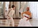 Моя постановка нашей истории Свадебный танец .