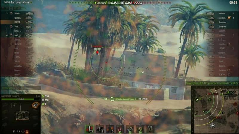 Т 34 76 Мастер две отметки 17 пробитий в один танк