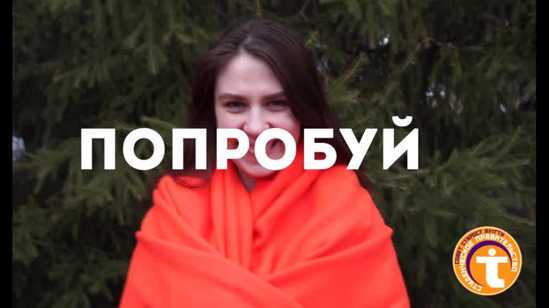 Центр Тьюторов АлтГТУ 2019