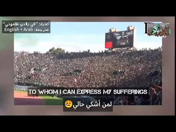 Amazing song during a football match!!