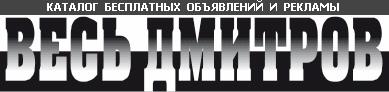 vakansiya-raboti-v-g-dmitrove-zhestkoe-porno-s-avoy-adams