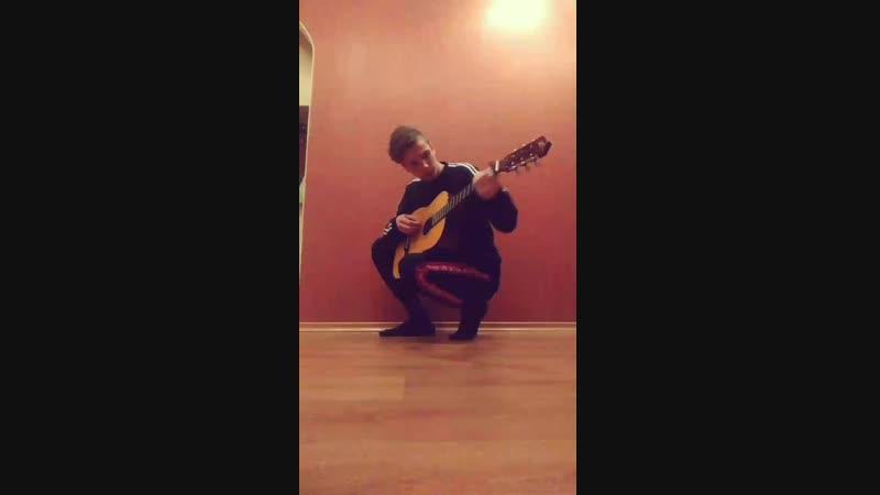Гитарка