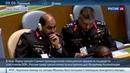 Новости на Россия 24 Колокольцев Москва готовит кадры для международных спецопераций