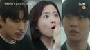 (시간순삭주의) '내가 죽은 널, 다시 살렸으니까' tvN [어비스-영혼소생구슬] 하이라이트 | Abyss