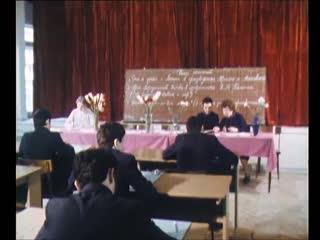 Выпускные экзамены и другие события. Июнь1986 г. Репортаж ЛенТВ.