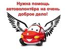 Евгения Мирчук фото #4