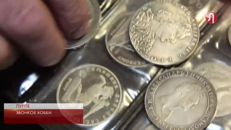 Анатолий Бирюков с гордостью показывает свою коллекцию монет