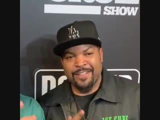 Не ложите руку на плечо Ice Cube