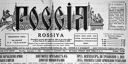 РЕФОРМА НА ЯТЬ Декрет о введении нового правописания, упростившего обучение грамоте был издан 10 октября 1918 годаРеформа исключила из алфавита буквы «ять» (Ѣ), «фиту» (Ѳ) и «I», которые