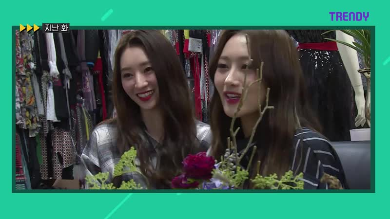 Collaboration woth Doucan (Sua and Siyeon) part 3 Yoohyeon
