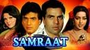 САМРАТ Samraat фильм Индия 1982 Полная режиссёрская версия