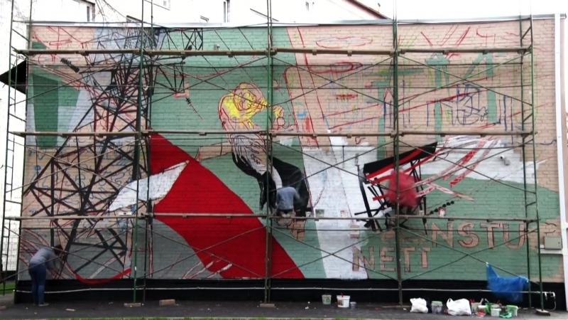 Как рисовали граффити