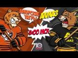 LIVE! «Амурские Тигры» - «Алмаз» (07.10 – 05:00)