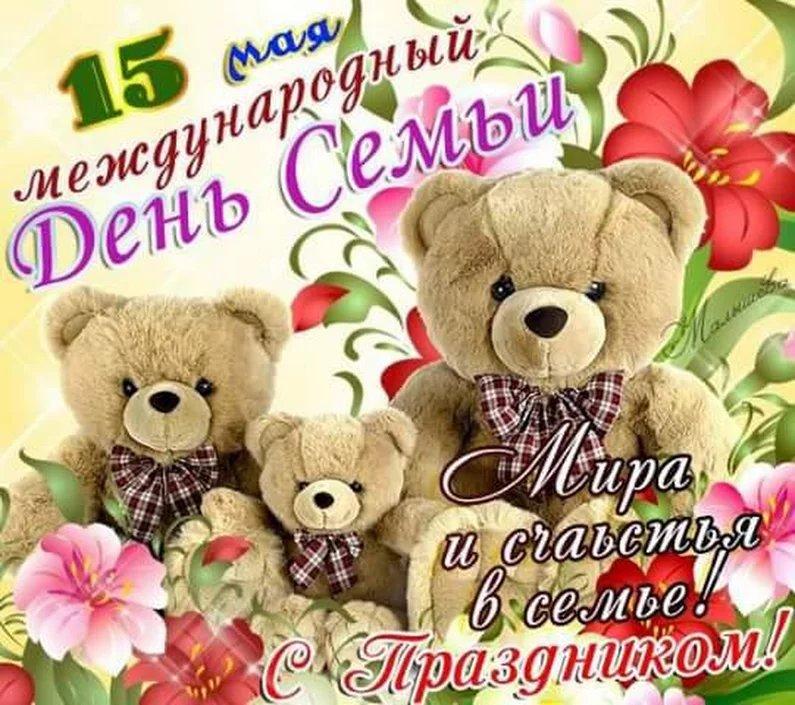 https://pp.userapi.com/c851024/v851024497/118bb6/CgNfIz6ko40.jpg