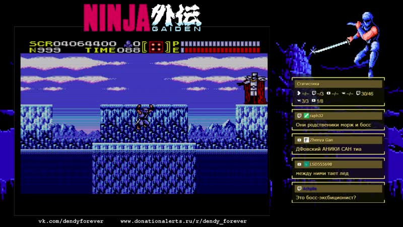 30 лет Ninja Gaiden - Запись с марафона, посвященная юбилею. Часть 5