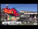 阿里兄弟trailer mounted speed car mini flying car carnival rides kiddy rides