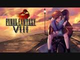 Final Fantasy 8 c Масей, Авадоном и Верной (Стрим №7)