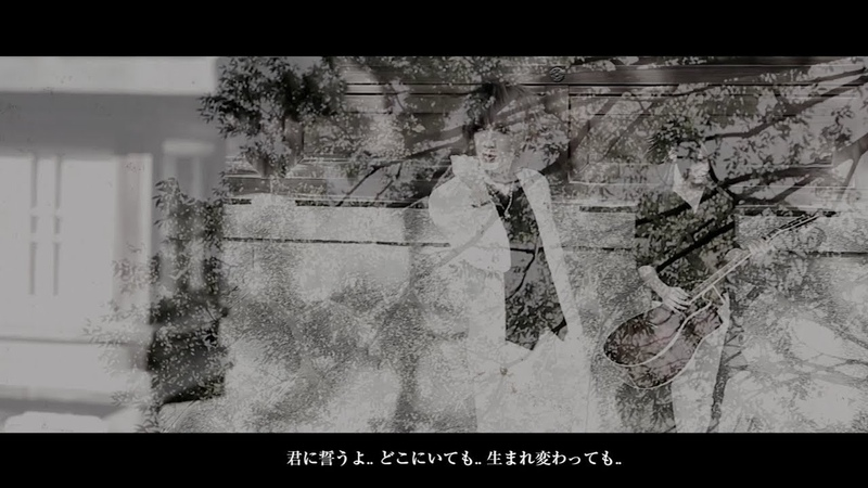 UNDER FALL JUSTICE - [僕はいるよ..] (Boku wa iru yo..) Acoustic ver MV