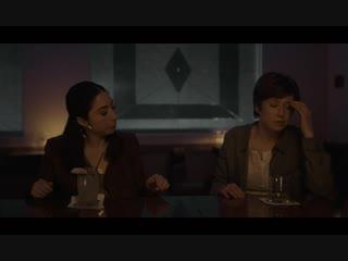 Фарго, сезон 3, эпизод 9, сцена в баре.