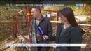 Новости на Россия 24 • В Крыму следователи ищут повредивших газопровод и ЛЭП диверсантов