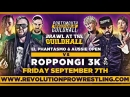 RPW Brawl At The Guildhall 2018 (2018.09.07)