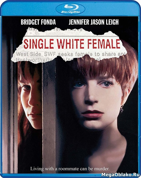 Одинокая белая женщина / Single White Female (1992/BDRip/HDRip)