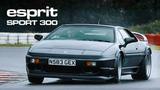 Lotus Esprit Sport 300 Wedge Of Wonder - Carfection 4K