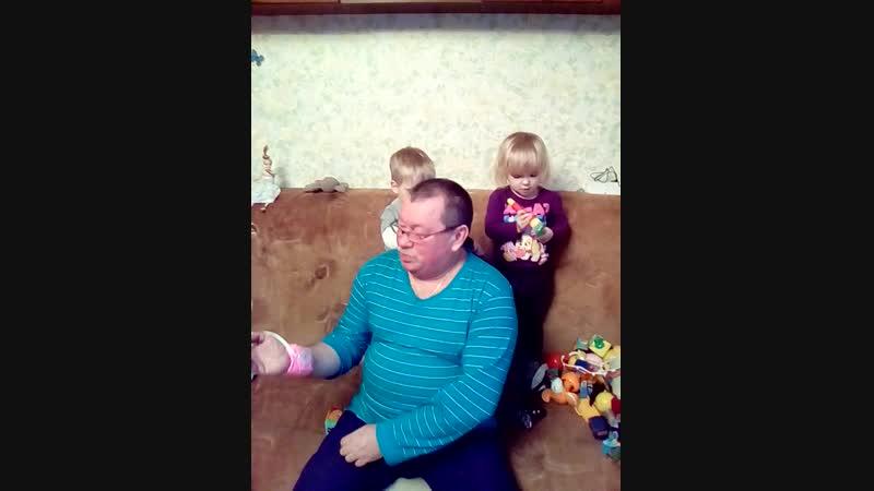 дед и детки