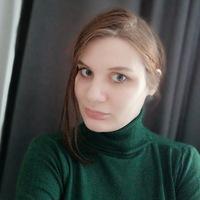 Старкова Людмила