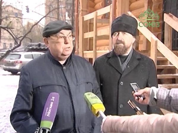 В начале этого года на севере Москвы началось строительство храма в честь св прп Андрея Рублева