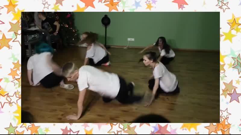 Изобилие танц движений с нашей студией