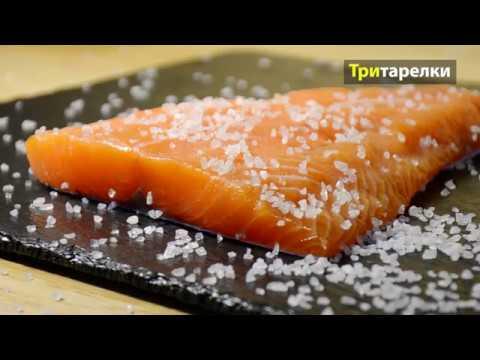 💖 Как засолить красную рыбу семгу 💖 дома правильно и вкусно
