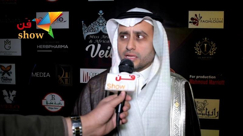 هدية سعودية غير متوقعة لملكة جمال المحجبا15