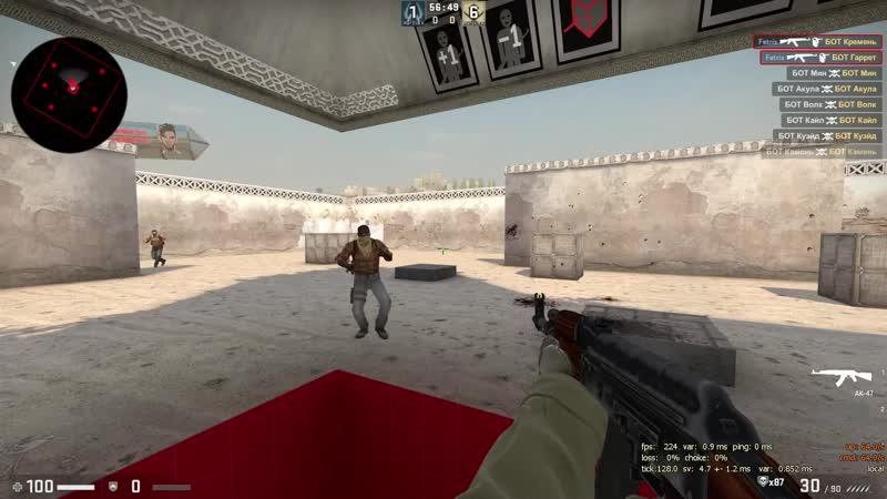 INVALID AIM :D
