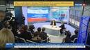 Новости на Россия 24 • Матвиенко требует наказать убийц посла