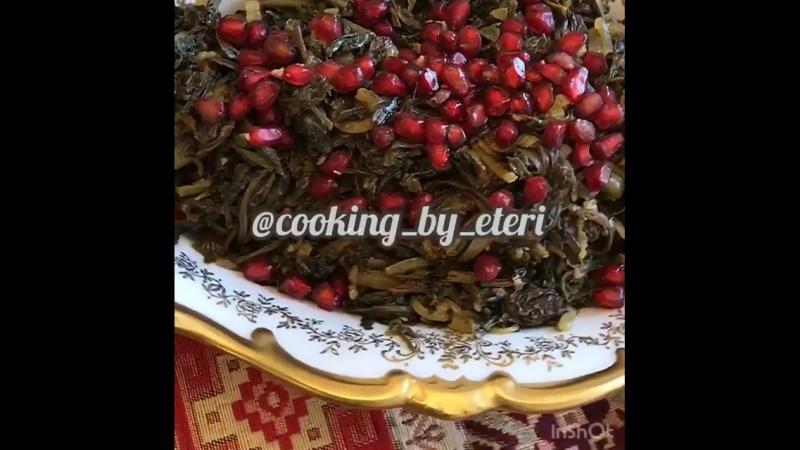 Армянский салат из Авелука(конский щавель)