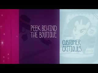 MLP: Rarity's Peek Behind the Boutique - Customer Critiques - Озвучка MLF