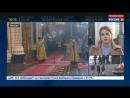 Паломники со всей России провожают мощи Спиридона Тримифунтского