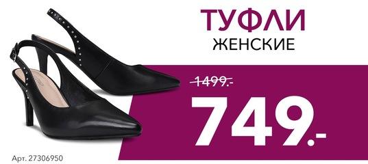 9254d5609 Купить! kari.com