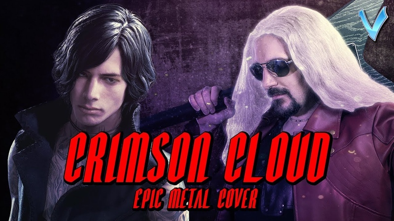 Devil May Cry 5 - Crimson Cloud [EPIC METAL COVER] (Little V)